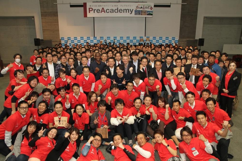 第30回国際アカデミーin熊本 プレアカデミーを開催しました
