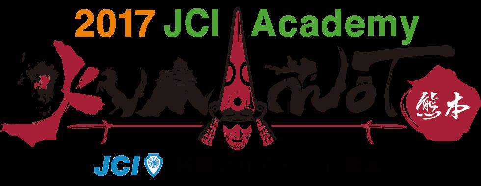 第30回 JCI 国際アカデミー 熊本 - JCI Academy in KUMAMOTO